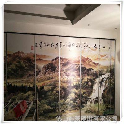 源头工厂直销65型山水画酒店活动屏风/办公室活动屏风