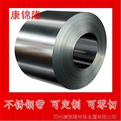 供应日标X10CRMOVNB9-1不锈钢圆棒 质量保证,发货迅速