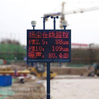 南京扬尘在线监测系统价格五项工地环境检测仪器
