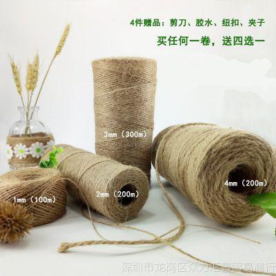 幼儿园装饰用品挂线双股麻绳子diy手工制品材料麻线天然彩色麻绳