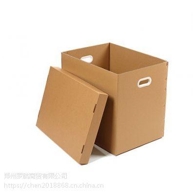 焦作纸盒批发 焦作纸箱批发 厂家直销