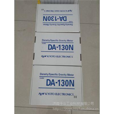 DA-130N煤油密度计日本KEM液体密度计批发价发售