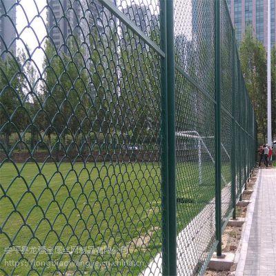 篮球场围栏网 体育场围网 铁丝防护围栏网