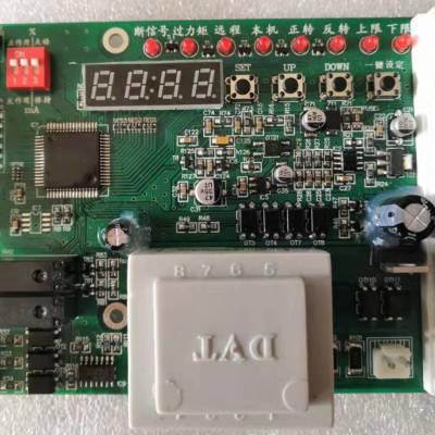 GAMX-2010N执行器控制板伯纳德主板电源板