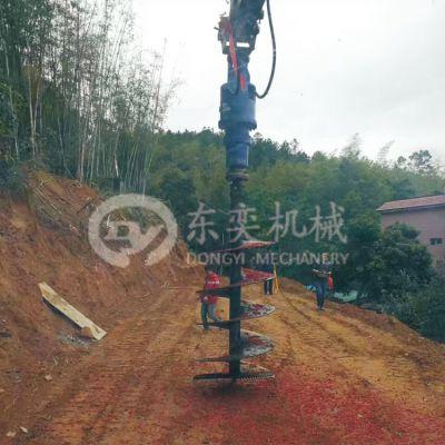 光伏水泥桩引孔机 挖机带东奕螺旋钻机