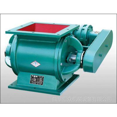 不锈钢耐高温卸料器环保 用于粉状物料