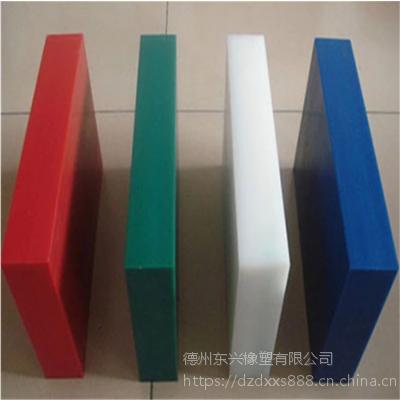 台州供应 耐磨超高分子量聚四氟乙烯板 耐高温塑料衬板 PTFE板