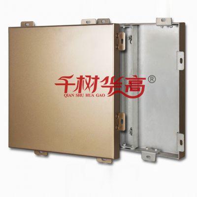 厂家直销铝单板金属色氟碳烤漆内外幕墙2.0mm厚铝合金工程材料