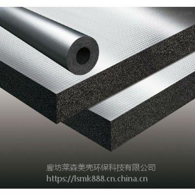 品质优良橡塑绝热保温板 优质 结露保温高发泡橡塑保温板