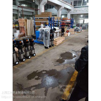 轻型多级泵电机50CDLF18-60多级泵厂家参观