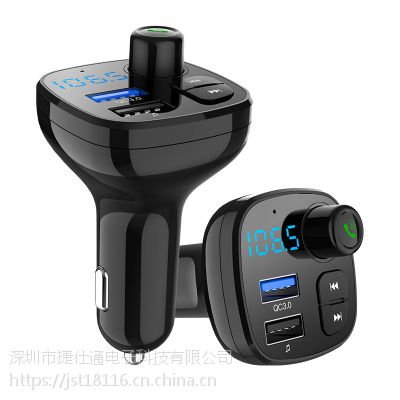 BT12车载MP3播放器免提电话接收多功能蓝牙音乐U盘汽车点烟器