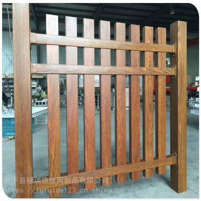 仿木纹锌钢围栏厂家定制