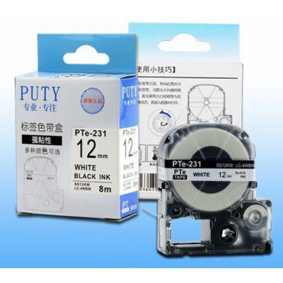 爱普生PRO100宽幅个性化标签打印机