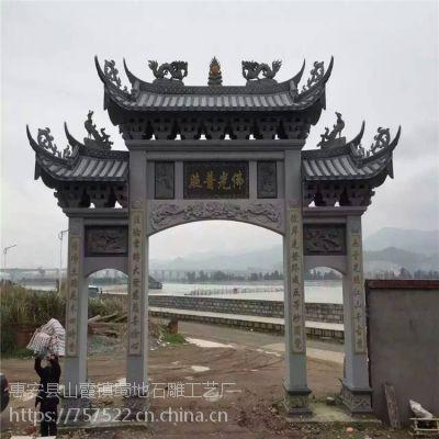 惠安石雕牌坊三门牌楼花岗岩石山门景区公园古建寺庙门