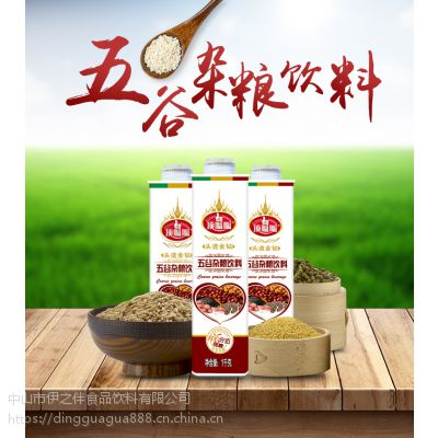 五谷杂粮饮料生产厂家 五谷杂粮饮料代加工 五谷杂粮饮料贴牌