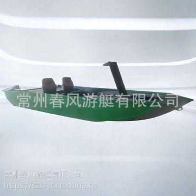 供应铝合金路亚钓鱼艇,春风生产厂家2到6人座定制