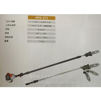 意大利原装品牌欧玛PPX271伸缩背负式5米高枝油锯、欧玛高枝油锯