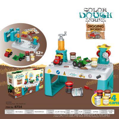 过家家玩具儿童高级餐具台DIY粘土冰淇淋甜品工具彩泥台套装组合