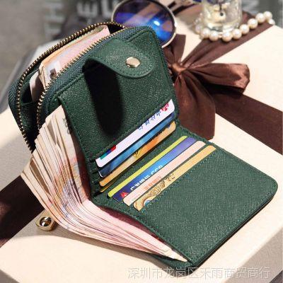 零钱包小女卡通可爱韩国简约个性小方包短款韩版硬币袋男士钱迷你