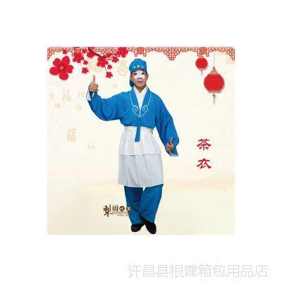 戏曲服装舞台演出茶衣古装小二武大郎小丑衣服杂役跑堂饭馆服装