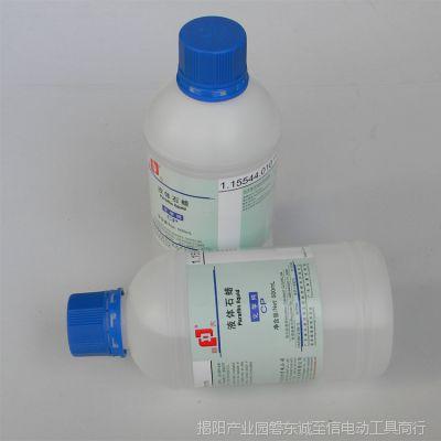 华大无味液体石蜡轻质液状石蜡白油和田玉石蜡油玉器保养液500ML