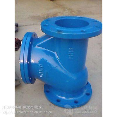 H44X橡胶瓣止回阀 DN50-DN600 河北欧特莱集团 优质产品 规格齐全 价格低廉