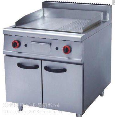 供应直销 立式燃气扒炉 连柜座 半坑半平扒炉 商用厨房 专用设备