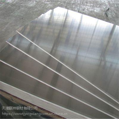 大量生产加工铝板 花纹 防滑 压型铝板 规格齐全 可定做