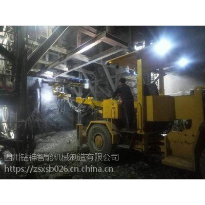 西藏隧道开挖钻机价格DW702