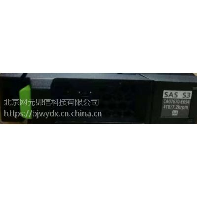S26G24 S26G60 600GB SAS 15K 3.5寸 AS500H浪潮 磁盘整理柜硬盘