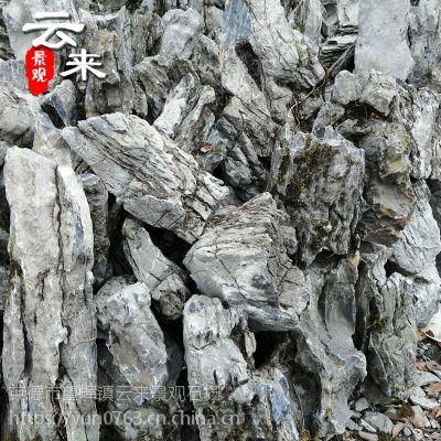 假山叠石,假山峰石,假山石