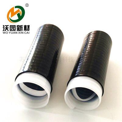 沃园新材通讯硅胶冷缩管 柔软有弹性 高倍率收缩 防水保护1/2N头 耐拉伸