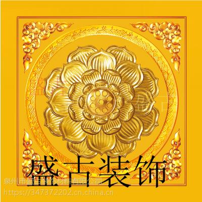 新款环保寺庙吊顶PVC平面彩绘莲花板厂家直销/扣板天花