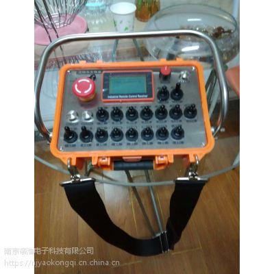 标工业遥控器设计定制企业南京帝淮滚筒焊机遥控器产品解读