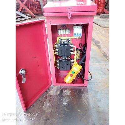 南安郑科手动电动多种型号卷扬机配件批发