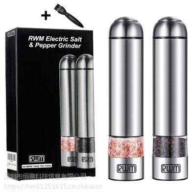 RWM电动胡椒研磨器 不锈钢 可见LED灯 可调节粗糙度陶瓷机械研磨(2个装)