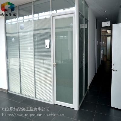 连云港高隔间办公室玻璃隔墙做法