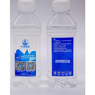 供应工业甘油 丙三醇MSDS 化妆品专用油 汽车蜡