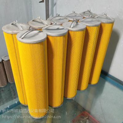 替代大生液压油滤芯P-VN-12A-150W