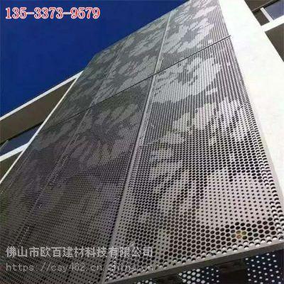 定制柱饰铝单板 包梁铝单板 铝幕墙厂家