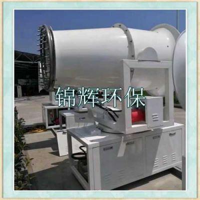 安徽合肥环保户外防暑降温除尘喷雾机设备
