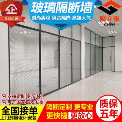 双层钢化玻璃内置百叶窗隔断 隔断墙 玻璃隔墙 高隔间