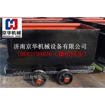 现货矿用固定式矿车 运输沙子砂石 煤矿用