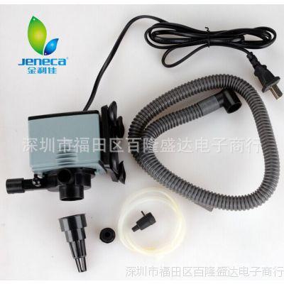 Jeneca/金利佳 水族器材 多功能潜水泵 过滤增氧抽水泵