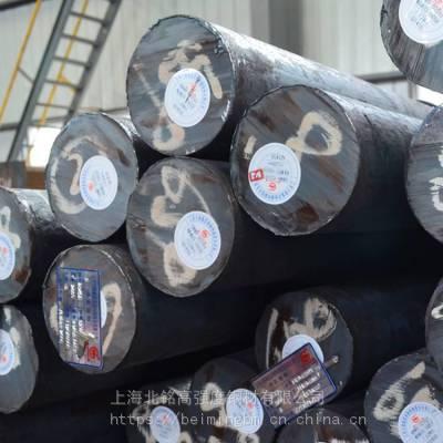 热轧低合金圆钢 低温圆棒 淮钢Q345E大圆钢 6米过磅