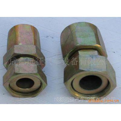 供应空调管道、轴承、辅料-管接头DLXY
