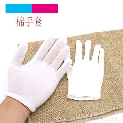 加厚加大 棉手套 礼仪手套白手套棉毛手套汗布手套作业手套