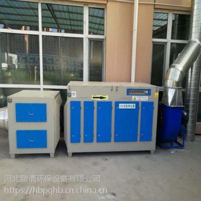 厂家直销 光氧催化废弃处理设备