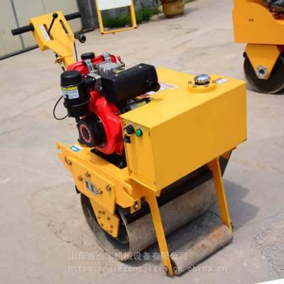 小型手扶式压路机 单钢轮振动压路机