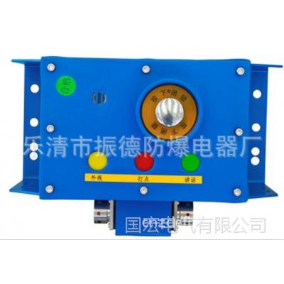 厂家直销南京双京矿用本安型扩音电话 KTK18(D)